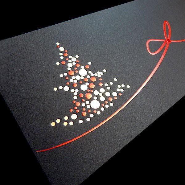 Elegancka firmowa kartka świąteczna na Boże Narodzenie - model K514